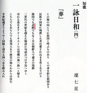 『抗路7』106頁